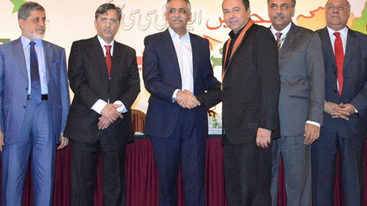FPCCI Excellence in Pharmaceuticals